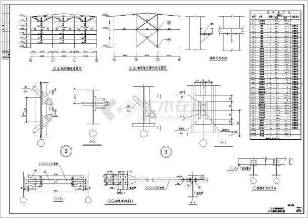 某18米跨轻钢结构车间设计施工图纸