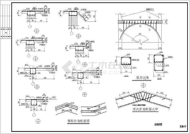 二层砖混结构小别墅结构设计施工图