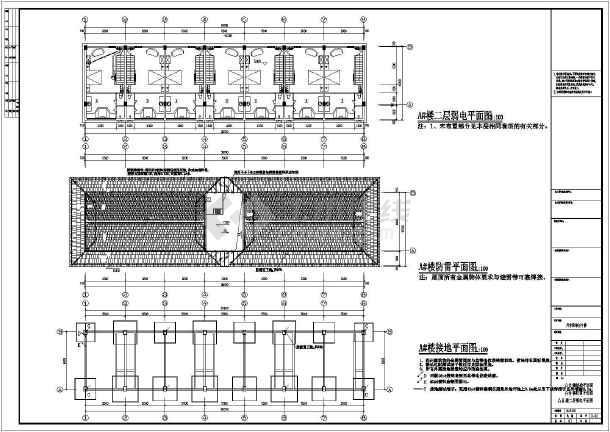 相關專題:汽車旅館圖紙汽車旅館設計汽車旅館快題設計汽車旅館建筑
