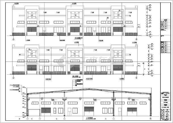 某钢结构厂房结构施工图(含建筑设计)