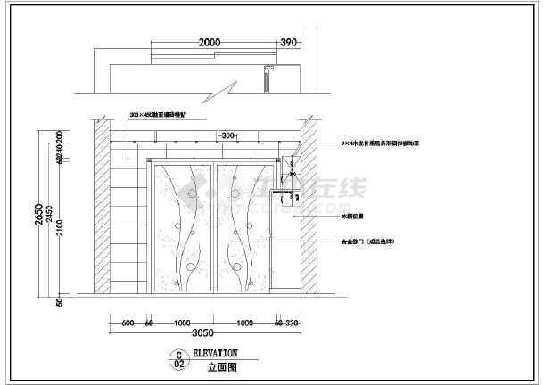 某三室两厅小居室装修设计施工图纸