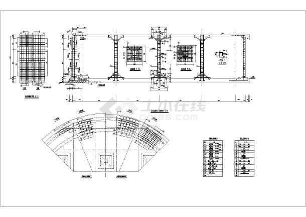 某工程项目高位水池全套结构施工图