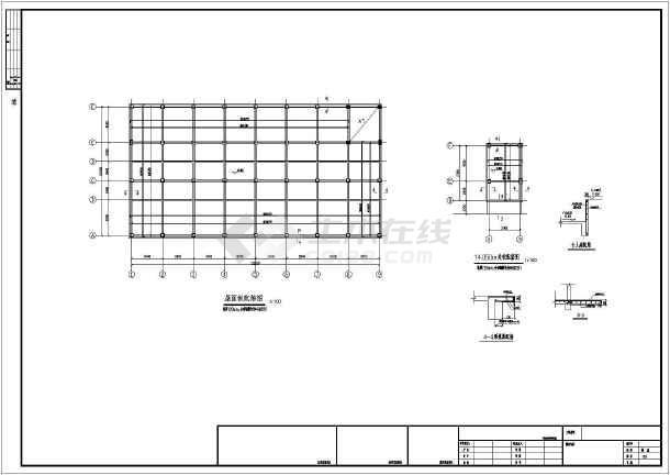 某自来水厂框架结构办公楼施工图纸