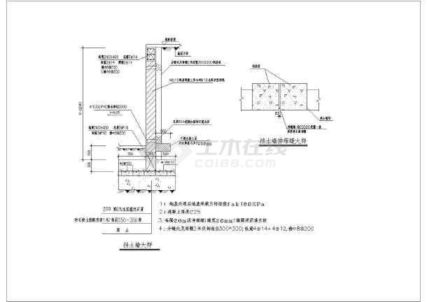 建筑结构图 结构构造图纸