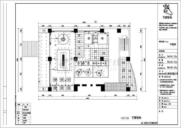 某售房部室内装修全套建筑施工图纸