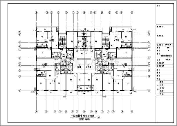 17层建筑消防给排水标准设计院图纸