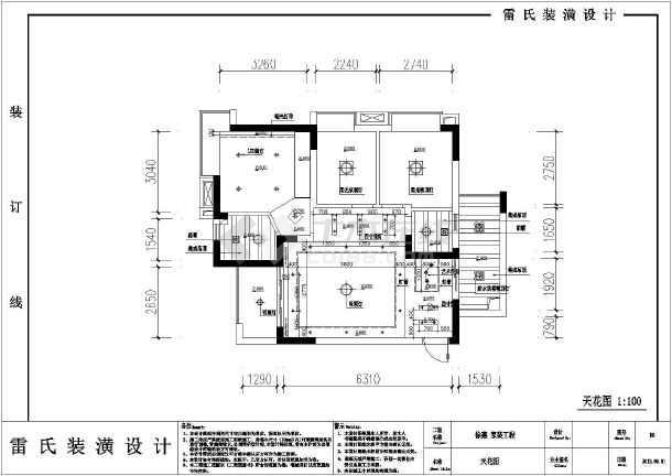 某小区单元住宅室内装修设计施工图