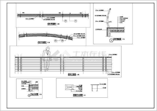 某地区一简单的全钢结构栏杆扶手建筑设计图