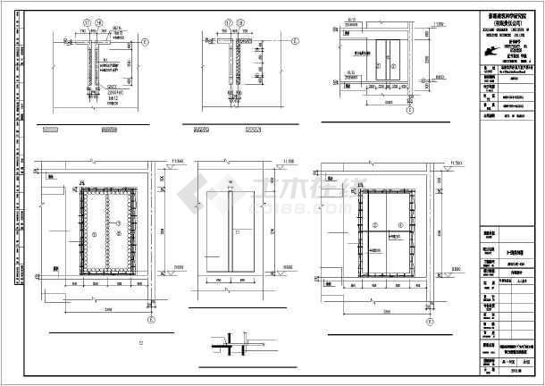 新疆某地剪力墙托换修复v工程工程结构施工图_图纸cad看手机怎样本地图片