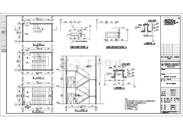 相关专题:一汽大众展厅平面图4s店施工图汽车4s店施工图4s店装修施工