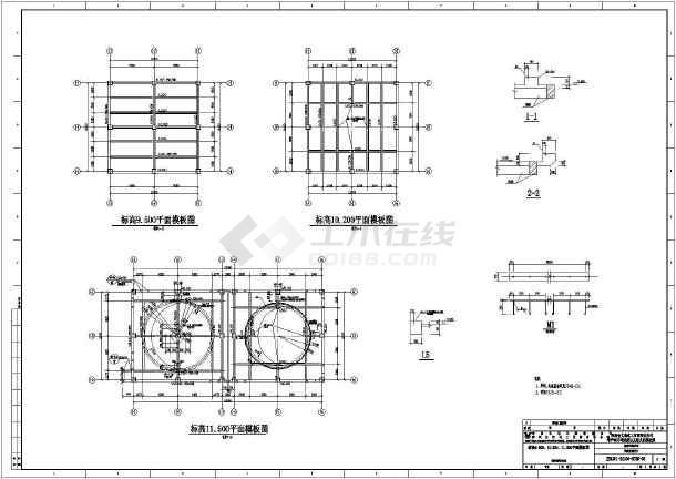 图纸 建筑结构图 钢结构图纸 其他建筑结构设计施工图 某化肥厂循环水