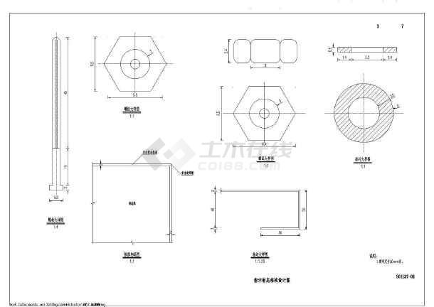 设计图 非机动车/机动车和非机动车指示标志结构设计图/图2