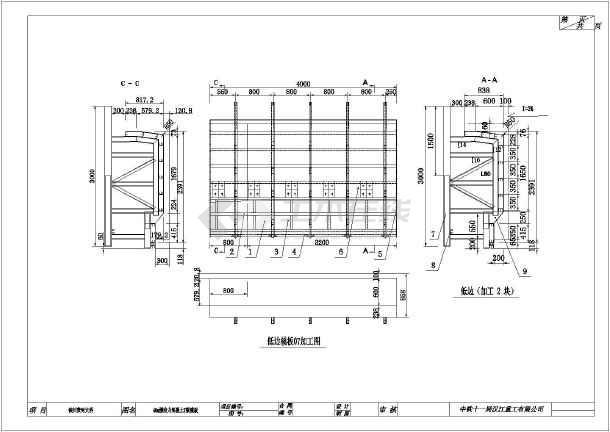 某40m后张预应力混凝土t梁钢模板设计图