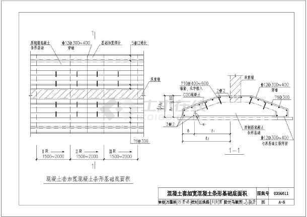 (03sg611)砖混结构加固与修复图集-上