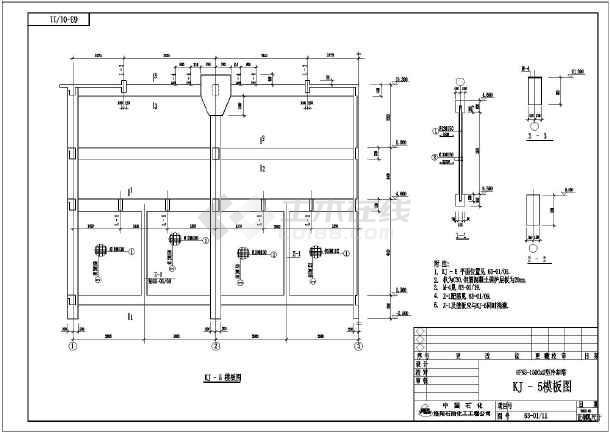 洛阳某地NL-1500型冷却塔图纸结构图_cad平台cad无法缩小窗口图片