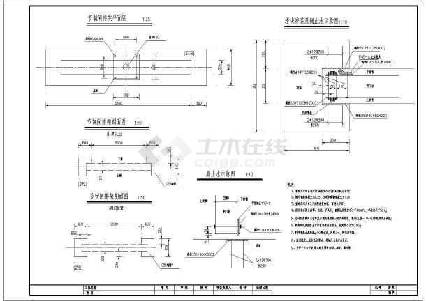 某水利工程宽5.0小型节制闸结构钢筋图