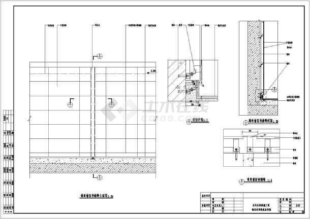 【深圳】鸡笼车站公共区装修施工图_cad地铁图纸cad图片