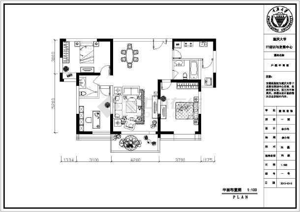 二室一厅小户型室内设计平面布置图_cad图纸下载-土木