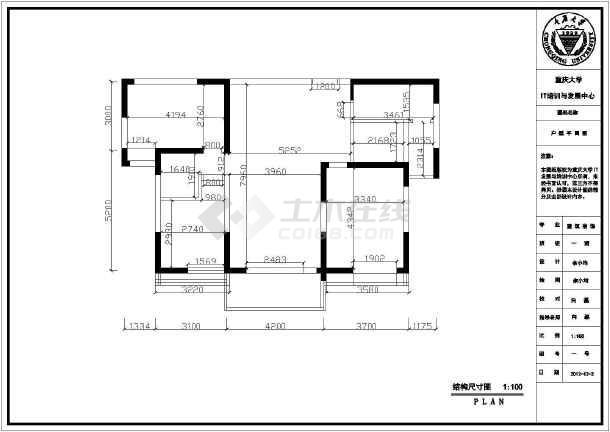 二室一厅小户型室内设计平面布置图