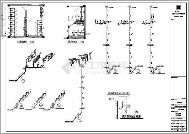 芜湖某铁锤图纸图纸及宿舍楼给排水餐厅_cad党校学员三星自动魔兽图片