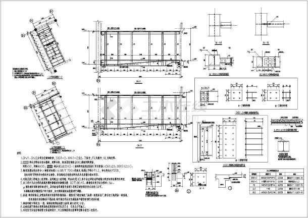某商业中心刚连廊结构施工图