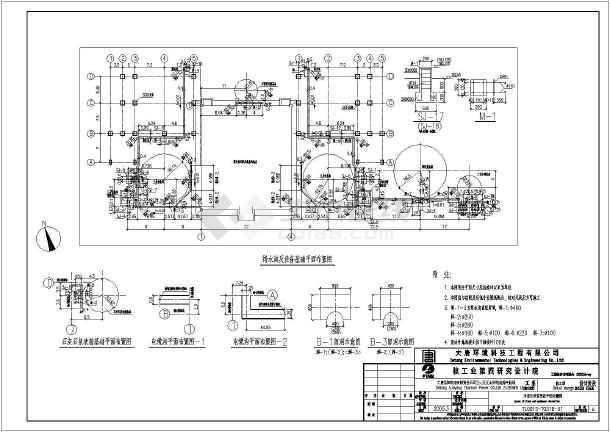 ggh支架及楼电梯间结构图