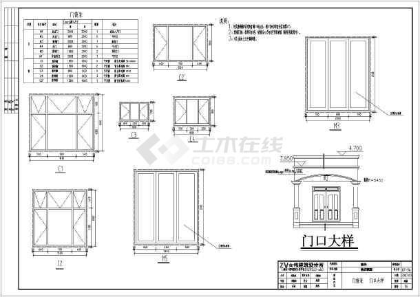 带屋顶房屋、地下室简单三层农村图纸建筑设计pdf翻译露台图片