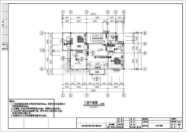 某三层单家独院式别墅设计图(含建筑结构水电)