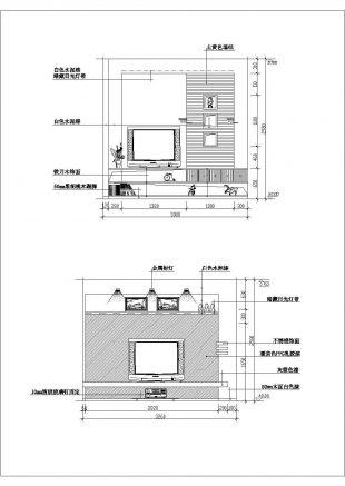 某室内合同背景电视墙设计施工图纸客厅缺图纸装修图片