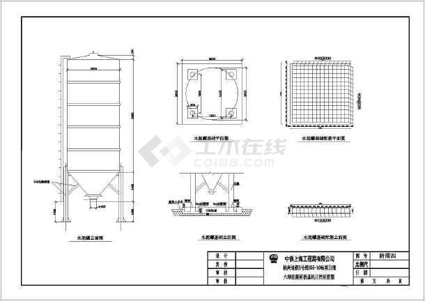 某图纸罐水泥及尺寸提示剖面图_cad磁盘打开cad图纸下载,插入基坑开挖图片