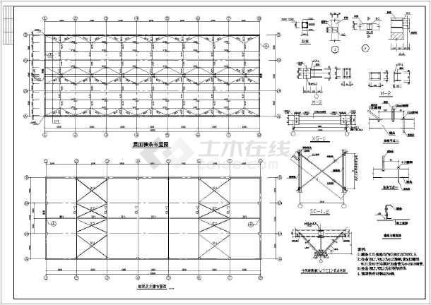 图纸 建筑结构图 厂房结构设计 轻钢结构厂房 某地单层门式钢架结构