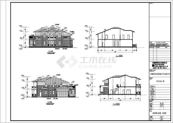 某小区多套欧式风格别墅建筑方案设计图