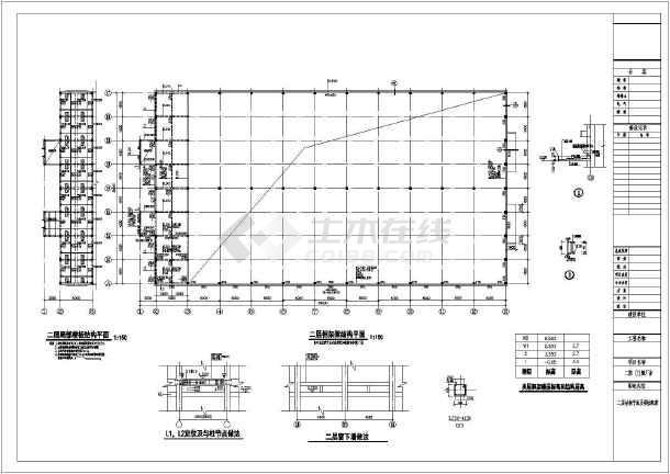 江宁开发区某3层框架结构厂房结构施工图(屋顶为钢结构)
