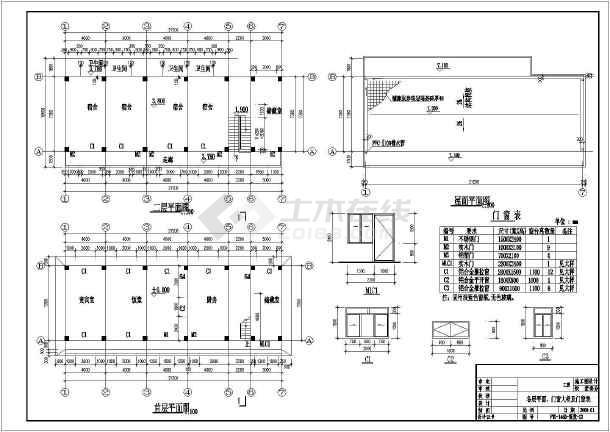 某二层饭堂员工宿舍建筑,结构施工图