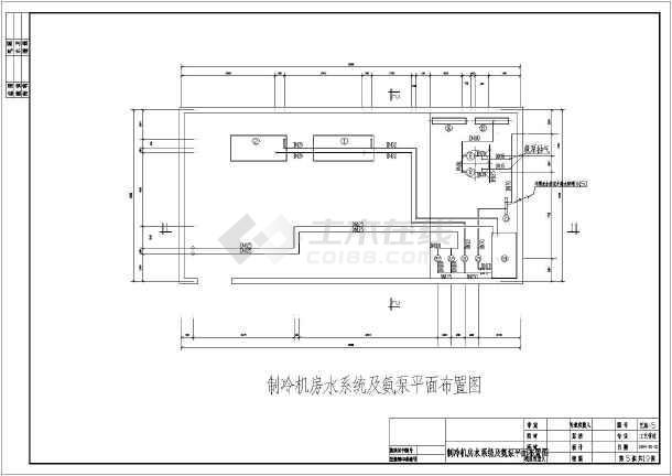 某食品冷库冰轮制冷系统工程设计图纸图片