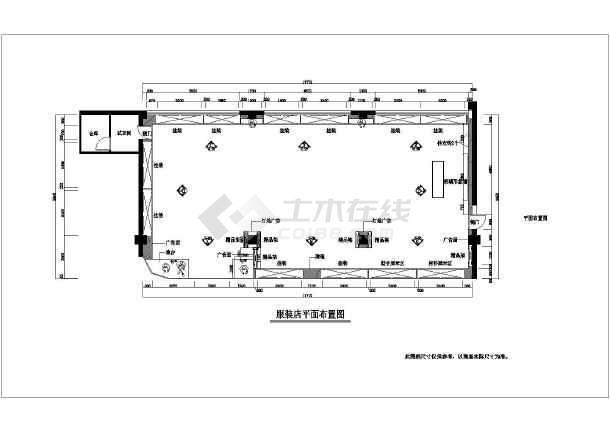 某地单层框架结构服装店室内装修设计方案图