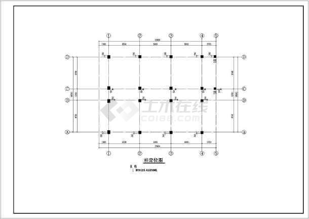 某地三层框架结构氯氰车间施工图纸