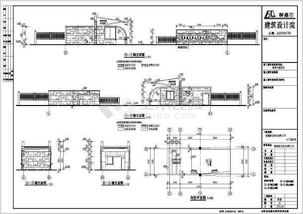 cad2010图纸文件下载_cad2010图纸文件下载2013cad黑白v图纸pdf图片