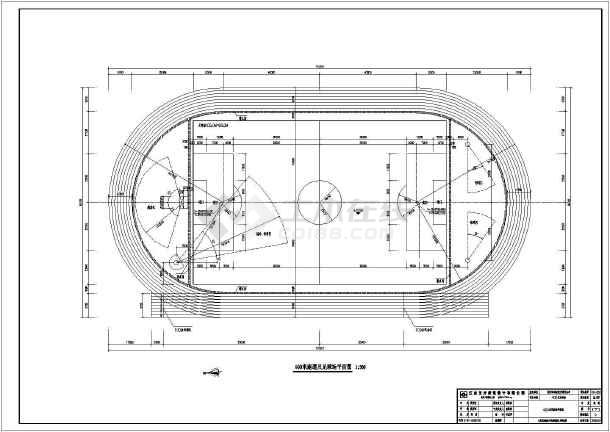某图纸400米运动场介绍设计施工图纸_cad学校建筑北京小学图片