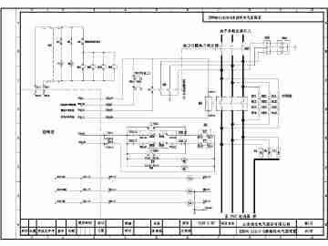 svg用接触器控制原理图,接线图