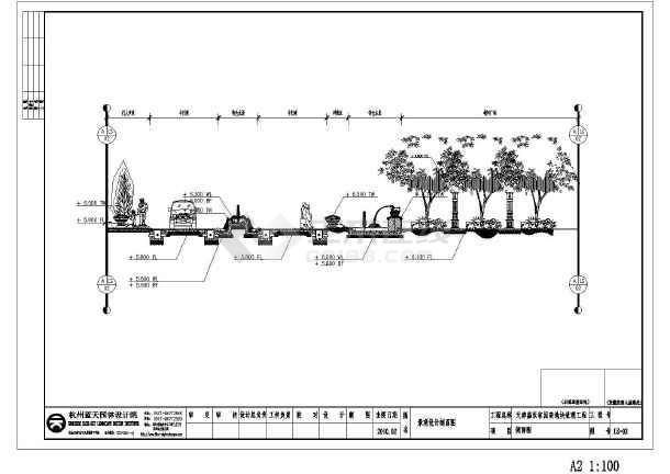 某园林景观设计剖面图通用设计图纸图片1