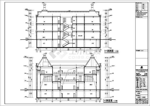 建筑设计总说明,消防设计专篇,节能设计专项说明,公共建筑围护结构