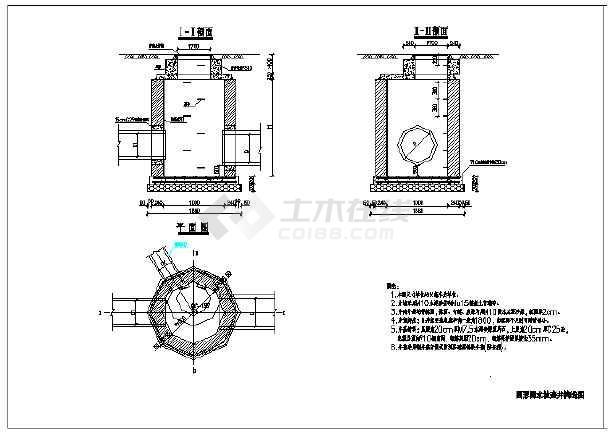 污水检查井设计图集展示