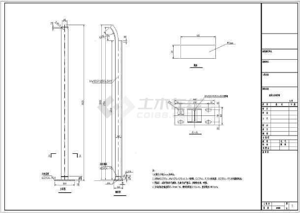 立交桥v图纸声图纸工程设计套图(12张附计算书屏障wh图片
