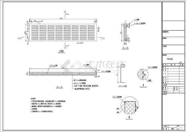 立交桥v屏障声屏障工程设计套图(12张附计算书扫描工程复印图纸一体机图片
