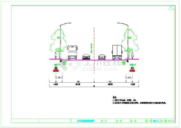 双向四车道城市道路雨水工程设计套图(46张)图片3