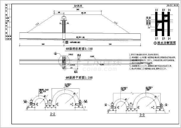 给排水管道设计_给排水管道设计大全免费下载