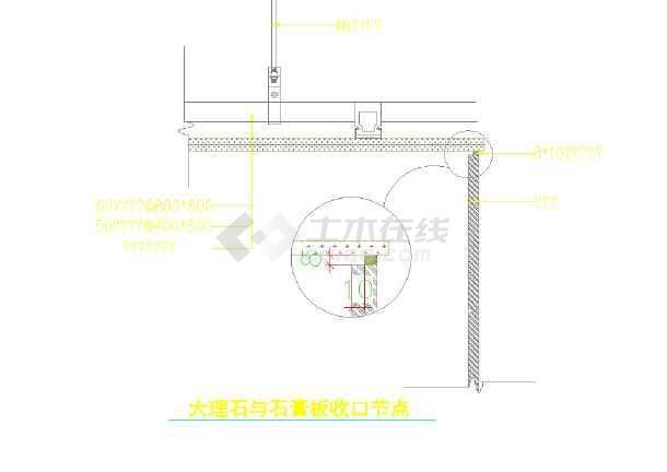 顶面吊顶的剖面图,38—75型轻钢龙骨纸面石膏板吊顶
