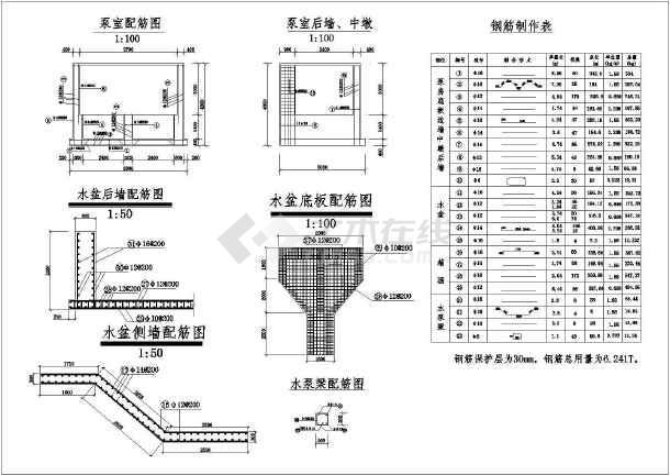 某小型水利工程排灌泵站结构钢筋图_cad图纸下载-土木