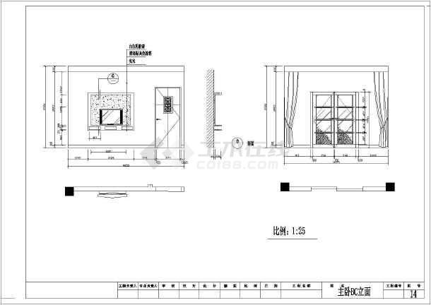 家装设计 三室一厅装修设计图 某地三室一厅两卫户型装饰设计施工图